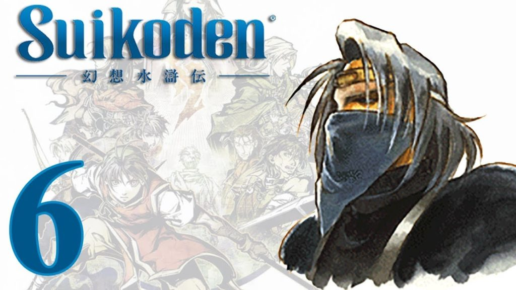 , Suikoden 6 Release Date- The Good News!